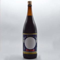 白玉レッドワイン
