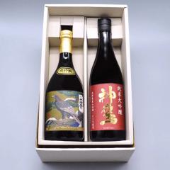 【ギフト包装】かみたか大吟醸酒セット