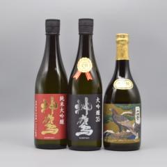 【ギフト包装】神鷹 特選 大吟醸セット