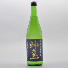 特別純米 神鷹 山田錦 辛口